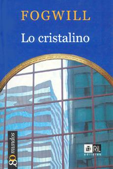 lo_cristalino