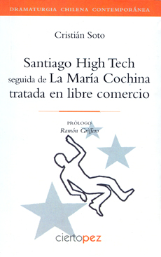 santiago_high_tech